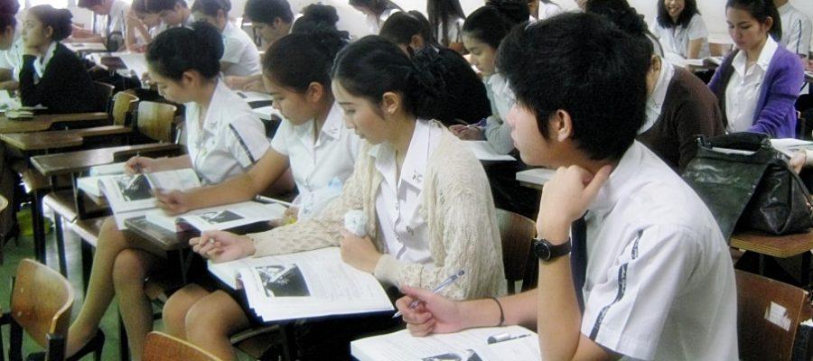 ประกาศรายชื่อนักศึกษาที่เข้ารับการอบรม TOEIC 2 วันที่ 22 พ.ค.-2 มิ.ย. 2560