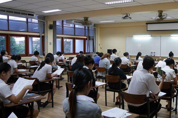 ประกาศรายชื่อนักศึกษาที่เข้ารับการทดสอบ TOEIC วันที่ 16 มิถุนายน 2560