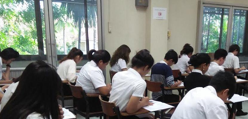ประกาศรายชื่อนักศึกษาเข้าอบรมภาษาอังกฤษ English Course วันที่ 24 ก.ค. – 3 ส.ค. 2560