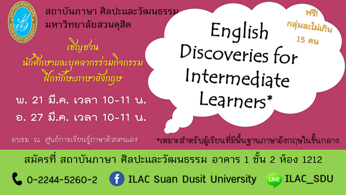English Discoveries for Intermediate Learners