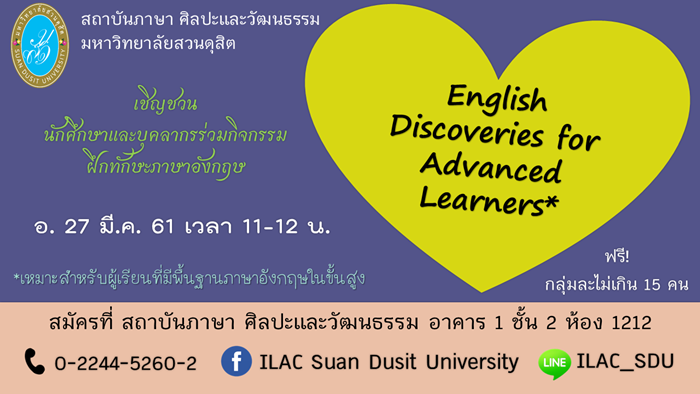 English Discoveries for Advanced Learners